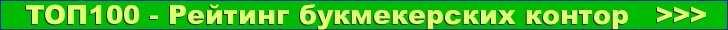 futbik24.com